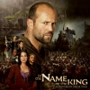 V/A - In The Name Of The King (2007)