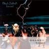 BLACK SABBATH - Live Evil (2010) (Deluxe 2CD)