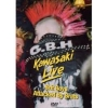 G.B.H. - Kawasaki Live (2004) (DVD)