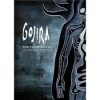 GOJIRA - The Flesh Alive (DIGI 2DVD+CD) (2012)