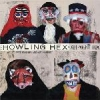 HOWLING HEX - All-Night Fox (2005) (Limited edition LP