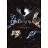 EVERGREY - A Night To Remember (2005) (2DVD)