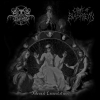 STREAMS OF BLOOD & CHANT OF BLASPHEMY - Infernal Lamontation (2014)