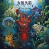 AHAB - The Boats Of The Glen Carrig+1 (2015) (DIGI)