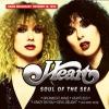 HEART - Soul Of The Sea: FM Radio Broadcast
