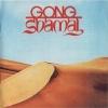 GONG - Shamal (1975) (remastered CD