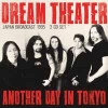 DREAM THEATER - Another Day in Tokyo - Japan Broadcast 1995 (2CD) (2016)