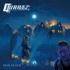 QUARTZ - Fear No Evil (2016) (LP)