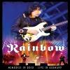 RAINBOW - RICHIE BLACKMORE'S - Memories in Rock - Live in Germany (DVD) (2016)