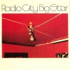 BIG STAR - Radio City (1974) (Limited edition LP