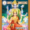 SHIVA'S QUINTESSENCE - Only Love Can Save Us (Very Best Of) (2011)