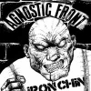 """AGNOSTIC FRONT - Iron Chin (Limited edition 2 tracks 7""""EP) (2017)"""