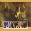 2 PAC - 2Pacalypse Now (Limited edition 2LP) (2017)