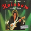 RITCHIE BLACKMORE'S RAINBOW - Black Masquerade Vol.2 (Rockpalast 1995) (Limited edition CLEAR LP