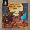 "FATSO JETSON / YAWNING SONS / WATERWAYS / MARIO LALLI - Legends Of The Desert (DesertFest 2018) (AZUR BLUE 12""EP) (2018)"